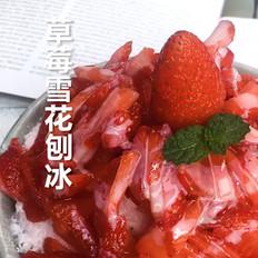 草莓雪花刨冰的做法大全