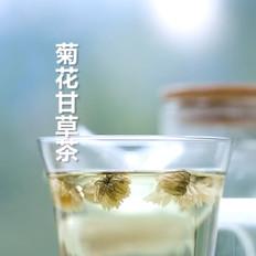 菊花甘草茶的做法大全