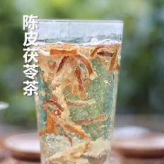 陈皮茯苓茶