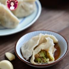 猪肉辣椒饺子