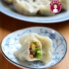 老鸭肉辣椒粉丝饺子