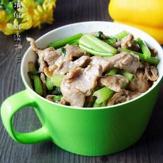 芹菜小炒肉