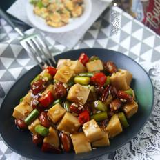 素菜也可以比肉还美味【宫保杏鲍菇】