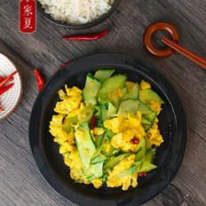 『家夏』家常黄瓜炒鸡蛋 超级美味简单快手菜