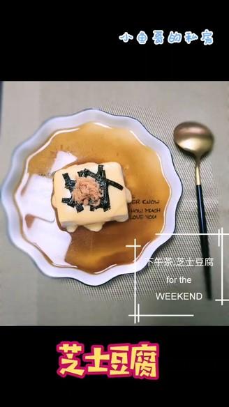 芝士豆腐的做法