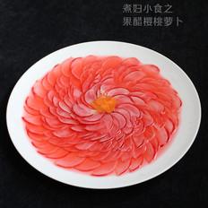 果醋樱桃萝卜