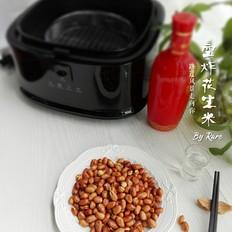 油炸花生米(空气炸锅版)