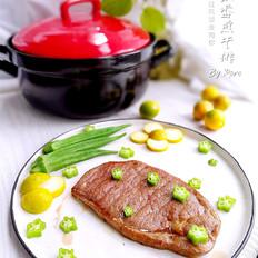 砂锅香煎牛排