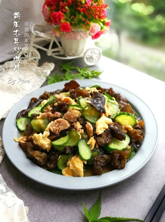 黄瓜木耳炒肉片的做法