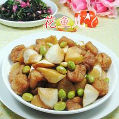 毛豆茭白煮小油豆腐