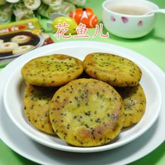 黑芝麻玉米粉糯米饼