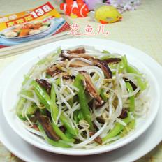香菇尖椒炒绿豆芽