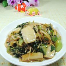 青菜绿豆芽炒年糕