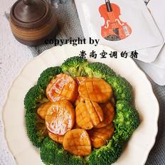照烧杏鲍菇