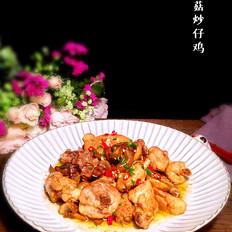 蘑菇炒仔鸡