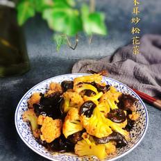 黑木耳炒松花菜