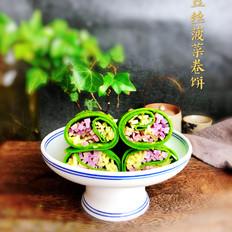 土豆丝菠菜卷饼