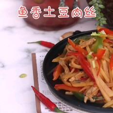 鱼香土豆肉丝