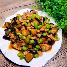 茄子毛豆炒肉丁