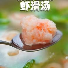 丝瓜虾滑汤的做法大全