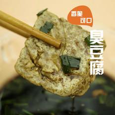 臭豆腐的做法的做法大全