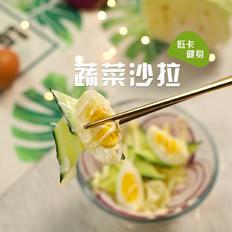 蔬菜沙拉的做法大全