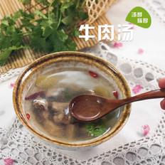牛肉汤的做法大全