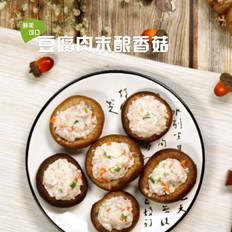 豆腐肉末酿香菇