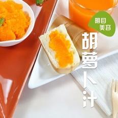 胡萝卜汁的做法大全