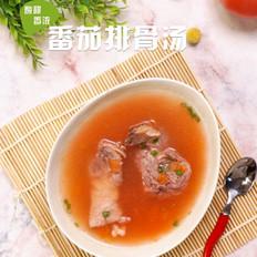 番茄排骨汤