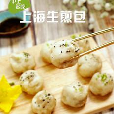 上海生煎包的做法大全