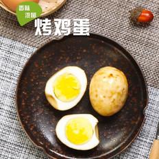 烤鸡蛋的做法大全