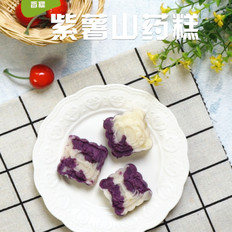 紫薯山药糕的做法大全