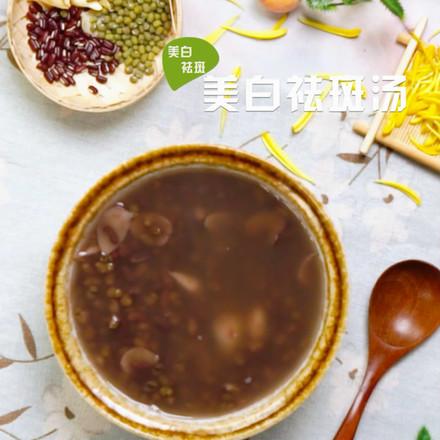 美白祛斑汤的做法