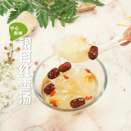 银耳红枣汤的做法