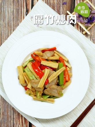 腐竹炒肉的做法
