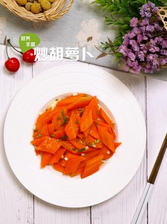炒胡萝卜的做法