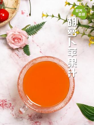 胡萝卜苹果汁的做法