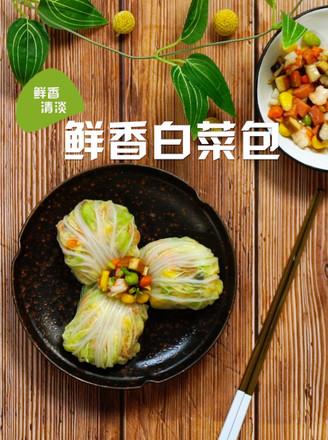 鲜香白菜包的做法