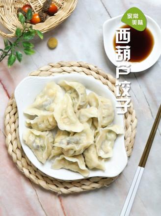 西葫芦饺子的做法