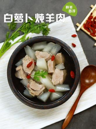 白萝卜炖羊肉的做法