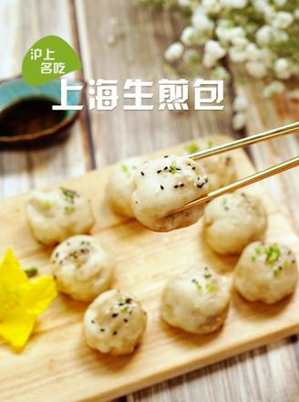 上海生煎包的做法