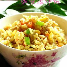 咖喱湿炒饭