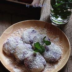 紫薯糯米糍粑