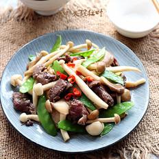 兰豆杂菇炒牛肉