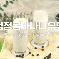 黑豆香蕉奶昔的做法大全
