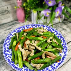 芦笋炒肉的做法大全