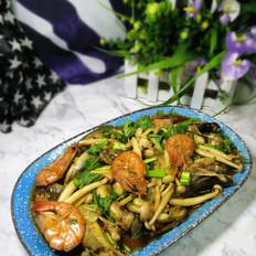 海鲶鱼炖海鲜菇