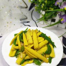 素炒玉米笋