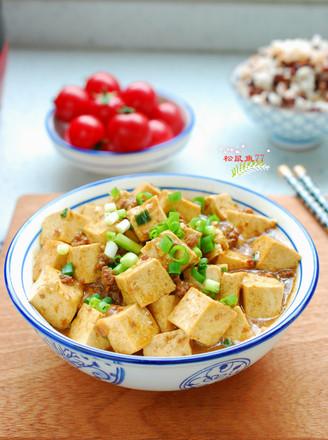 牛肉末烧豆腐的做法